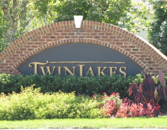 Twin Lakes Neighborhood Sign